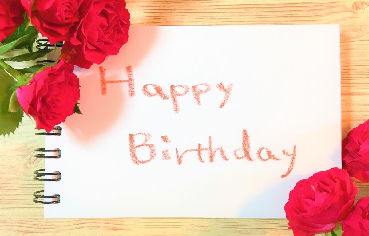 お誕生日イメージ